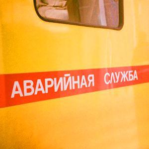 Аварийные службы Новосергиевки