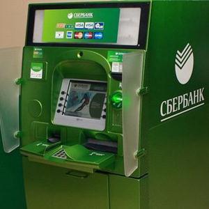 Банкоматы Новосергиевки