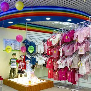 Детские магазины Новосергиевки