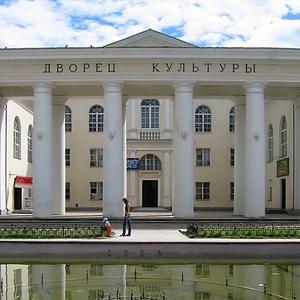 Дворцы и дома культуры Новосергиевки