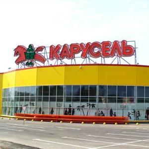 Гипермаркеты Новосергиевки