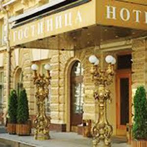 Гостиницы Новосергиевки