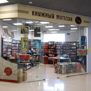 Книжные магазины Новосергиевки