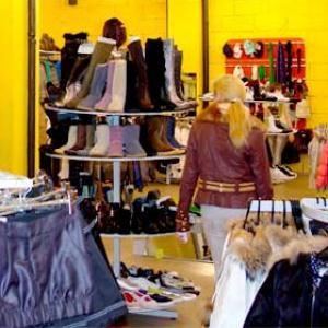 Магазины одежды и обуви Новосергиевки