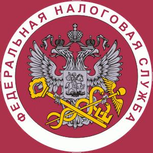 Налоговые инспекции, службы Новосергиевки