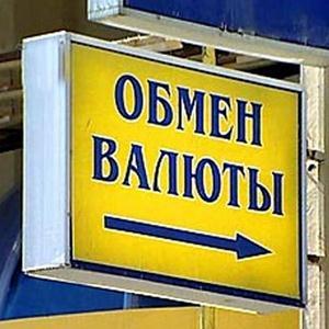 Обмен валют Новосергиевки