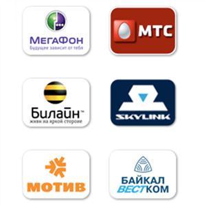 Операторы сотовой связи Новосергиевки