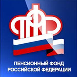 Пенсионные фонды Новосергиевки