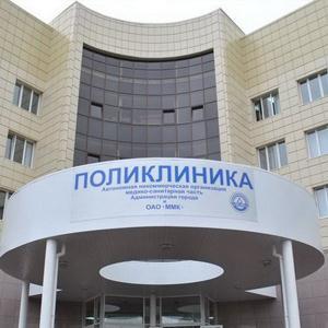 Поликлиники Новосергиевки