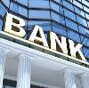 Банки в Новосергиевке