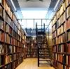 Библиотеки в Новосергиевке