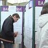 Центры занятости в Новосергиевке