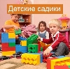 Детские сады в Новосергиевке