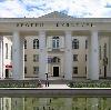 Дворцы и дома культуры в Новосергиевке