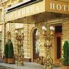 Гостиницы в Новосергиевке