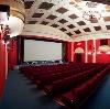 Кинотеатры в Новосергиевке