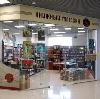 Книжные магазины в Новосергиевке