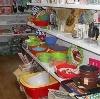 Магазины хозтоваров в Новосергиевке