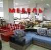 Магазины мебели в Новосергиевке