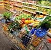 Магазины продуктов в Новосергиевке