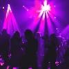 Ночные клубы в Новосергиевке