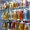 Парфюмерные магазины в Новосергиевке