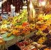 Рынки в Новосергиевке