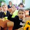 Школы в Новосергиевке
