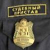 Судебные приставы в Новосергиевке