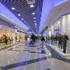 Торговые центры в Новосергиевке