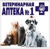 Ветеринарные аптеки в Новосергиевке