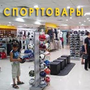 Спортивные магазины Новосергиевки