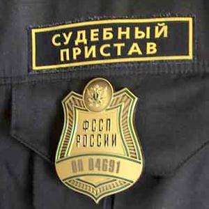 Судебные приставы Новосергиевки