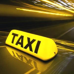 Такси Новосергиевки