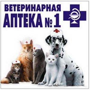 Ветеринарные аптеки Новосергиевки