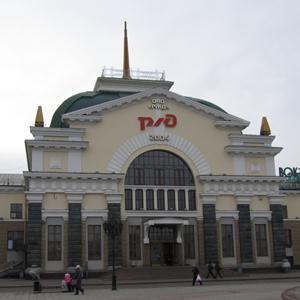 Железнодорожные вокзалы Новосергиевки